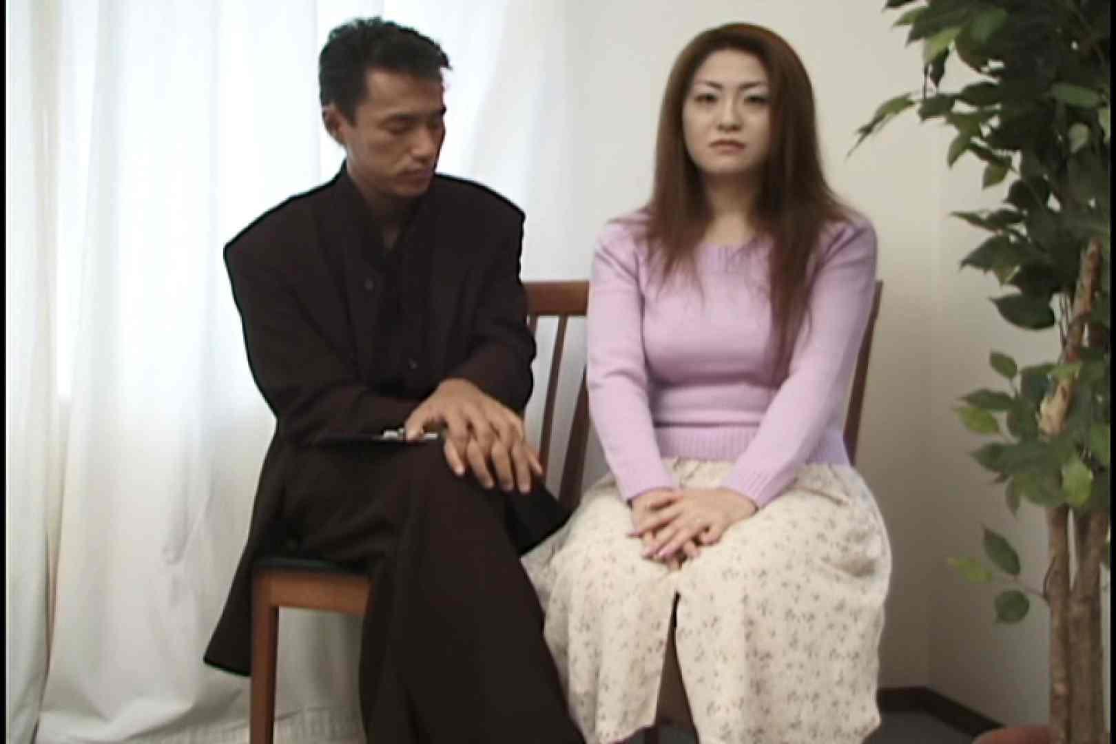昼間の奥様は欲求不満 ~青井祐子~ 性欲 おめこ無修正画像 104連発 47