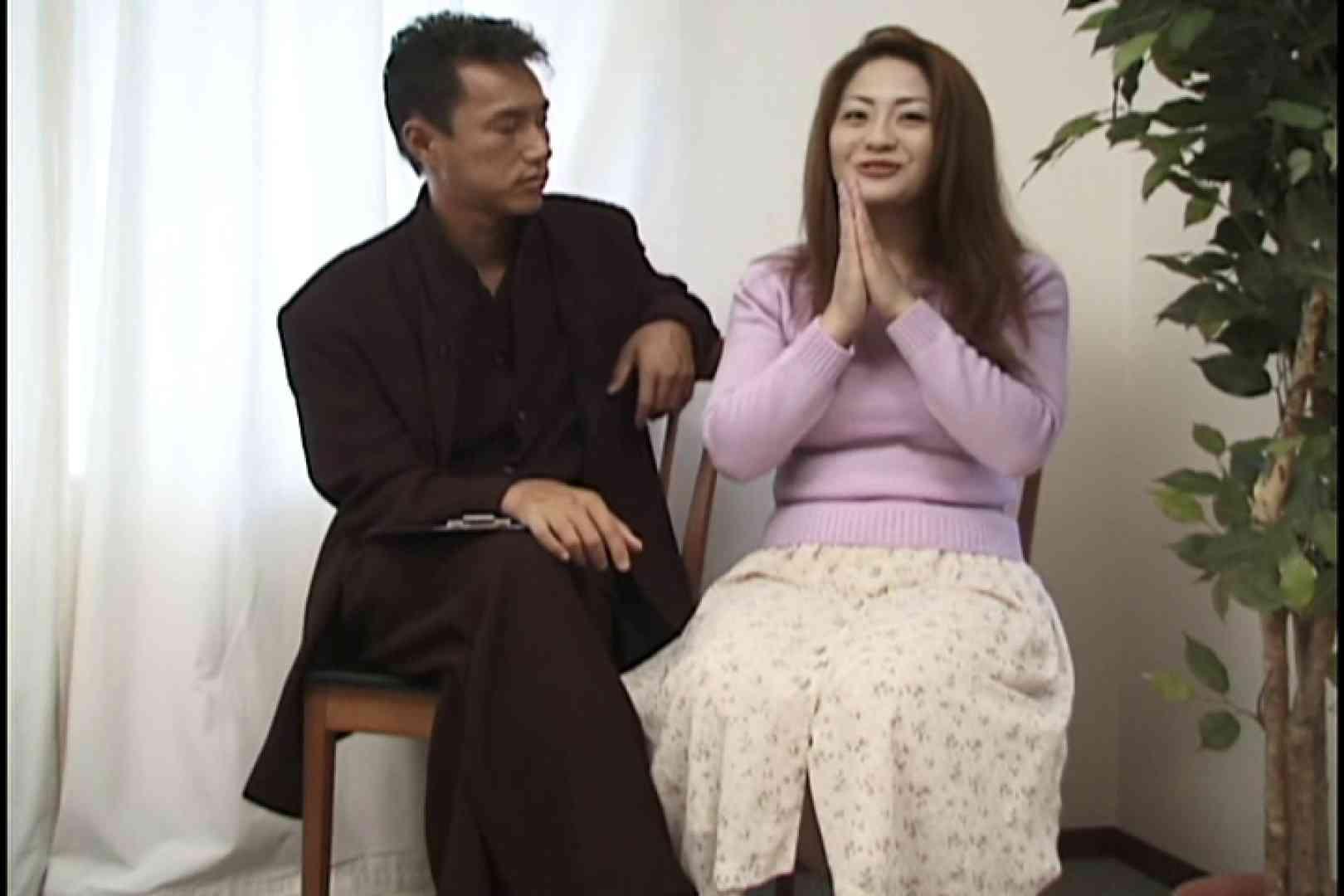 昼間の奥様は欲求不満 ~青井祐子~ SEX  104連発 51