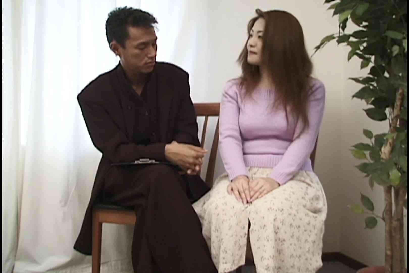 昼間の奥様は欲求不満 ~青井祐子~ SEX  104連発 54