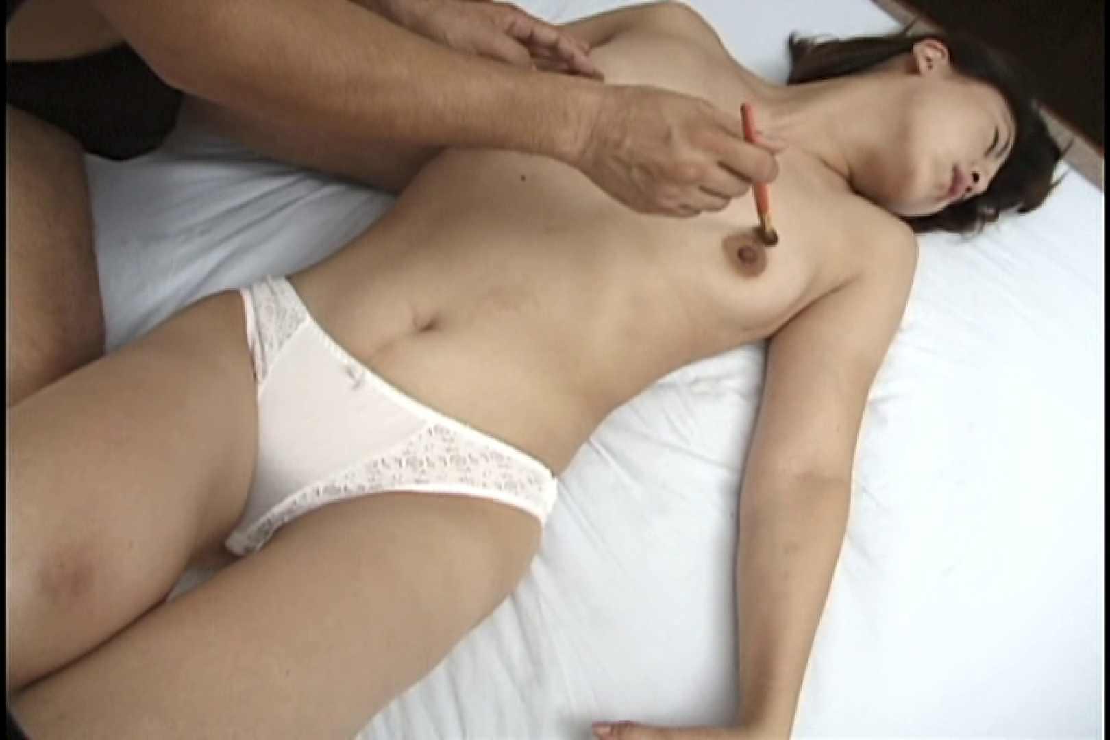昼間の奥様は欲求不満 ~江口亜紀子~ バイブ  112連発 54