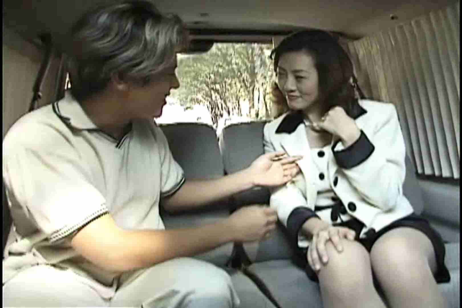 美巨乳Eカップの三十路美人妻と淫乱SEX~島田琴江~ バイブ われめAV動画紹介 64連発 17