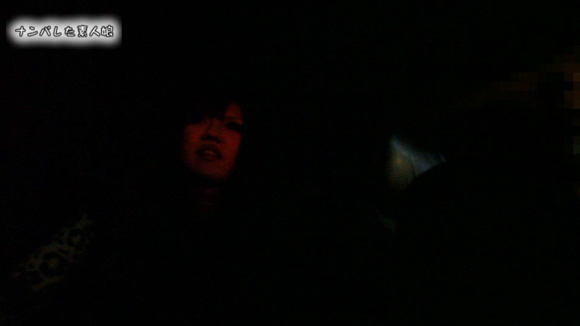 無料アダルト動画:電魔王さんの「隠撮の部屋」アイカ:大奥