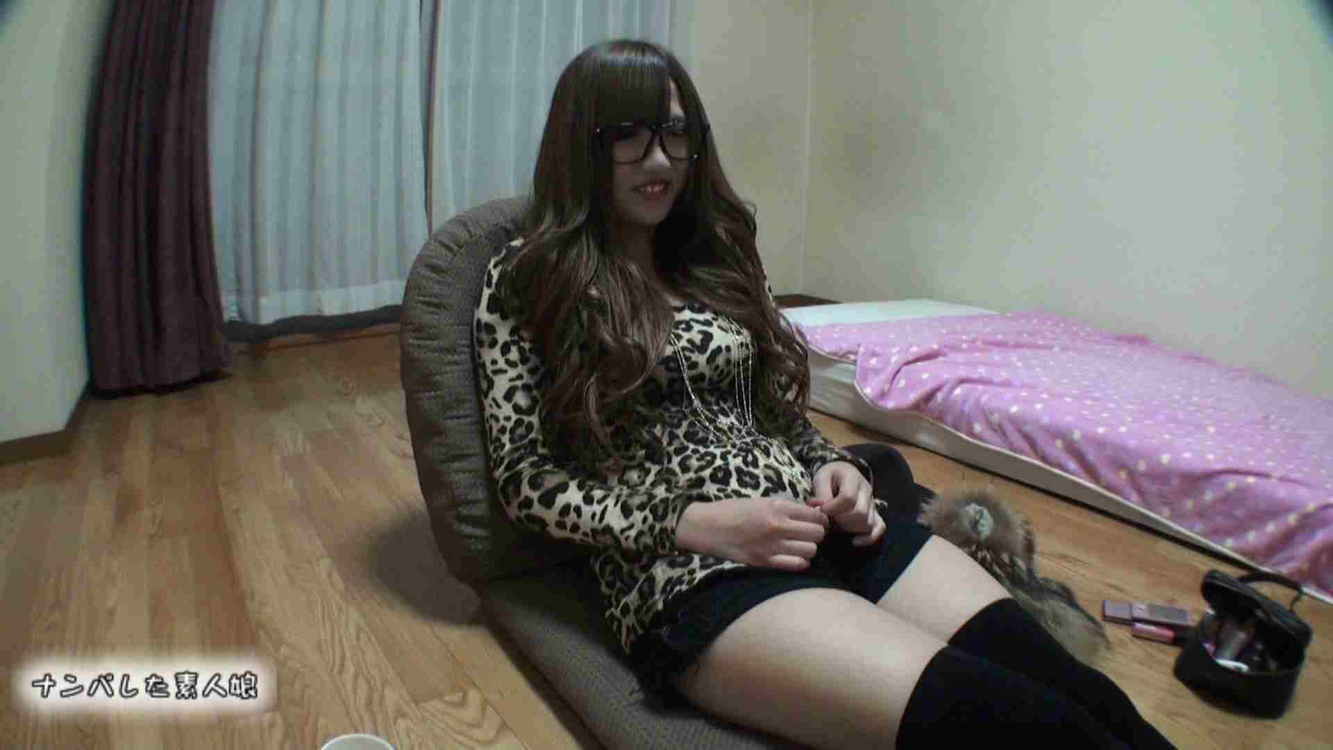 電魔王さんの「隠撮の部屋」リナ 隠撮 | 0  41連発 17