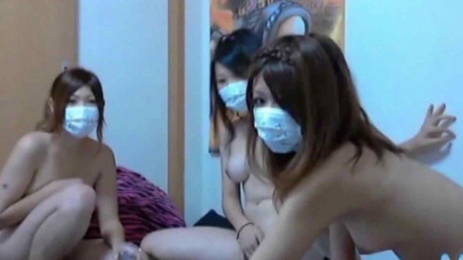 美女だらけの乱交パーティーvol.03前編 グループ われめAV動画紹介 110連発 27