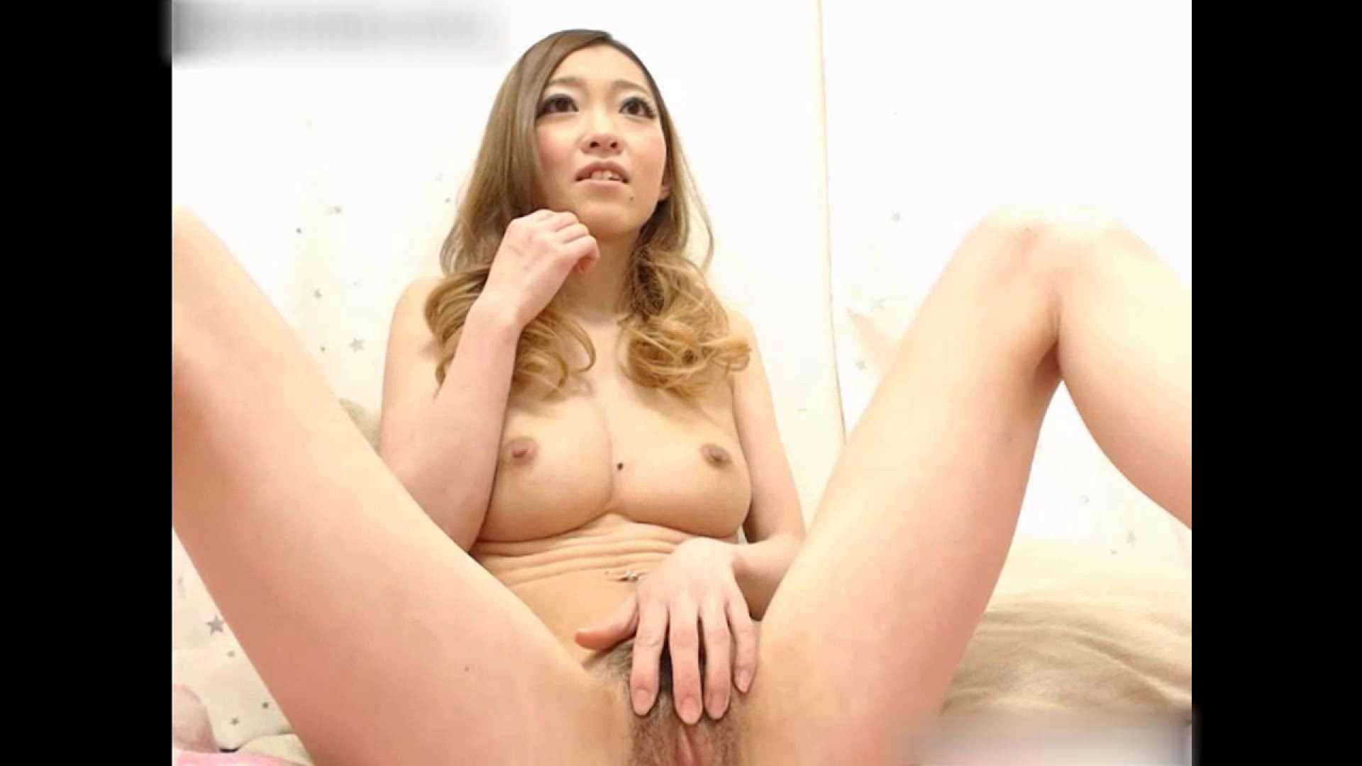 チャットでライブオナニーVol.26 オナニー すけべAV動画紹介 83連発 20