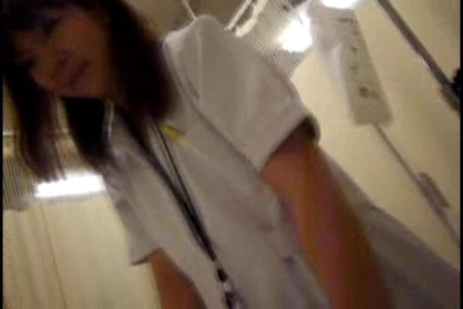無料アダルト動画:ヤリマンと呼ばれた看護士さんvol1:大奥