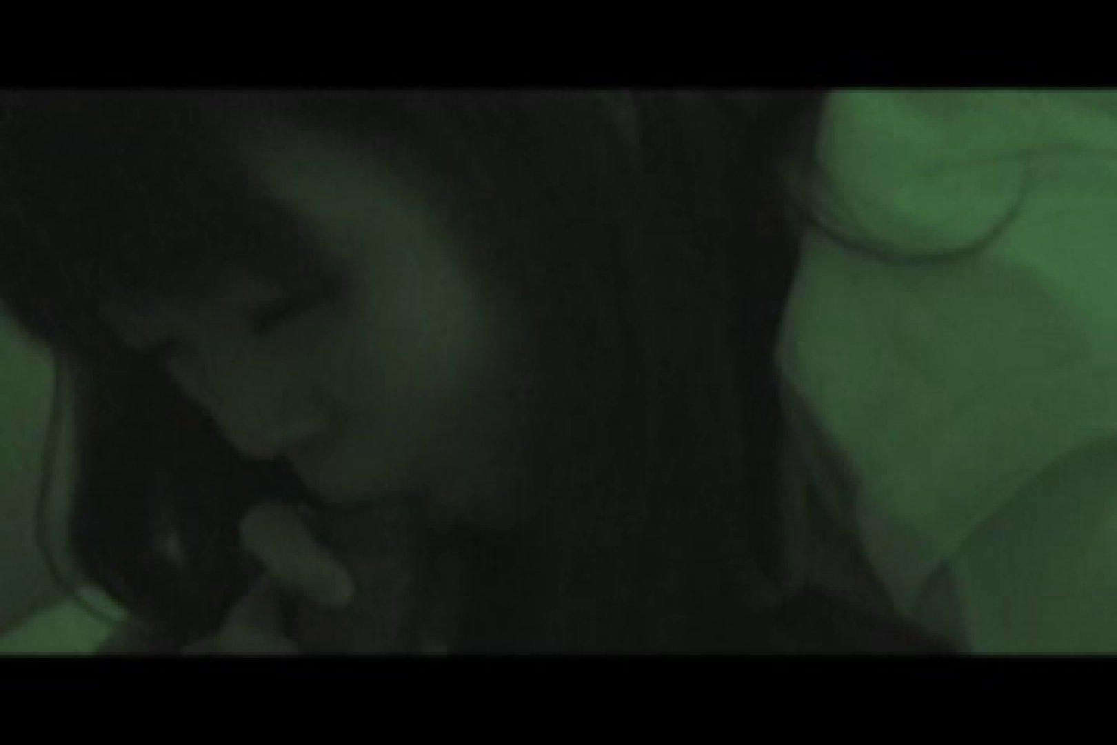 ヤリマンと呼ばれた看護士さんvol3 卑猥 のぞき動画画像 41連発 28