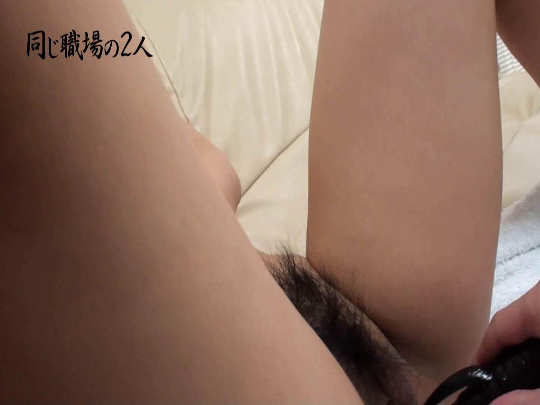 同じ居酒屋の社員とバイトの同棲カップルハメ撮り投稿 カップル 盗撮動画紹介 48連発 14