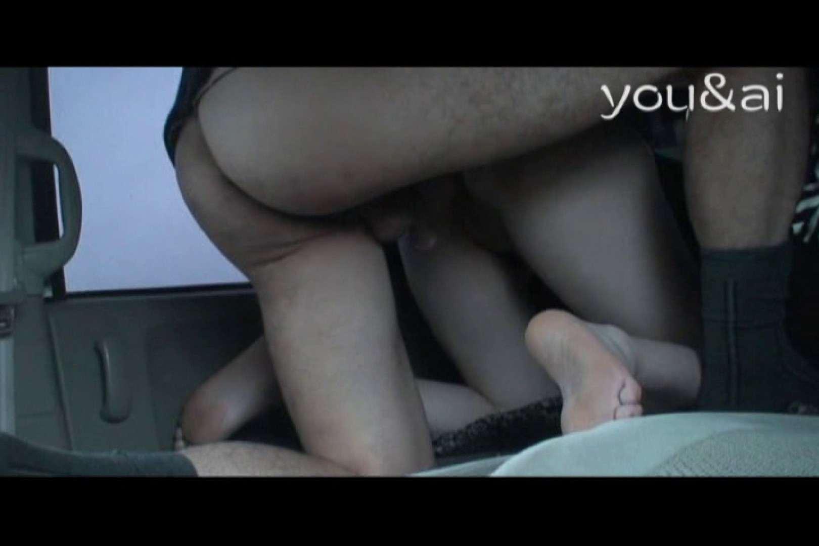 おしどり夫婦のyou&aiさん投稿作品vol.8 OLのエロ生活 ぱこり動画紹介 76連発 5