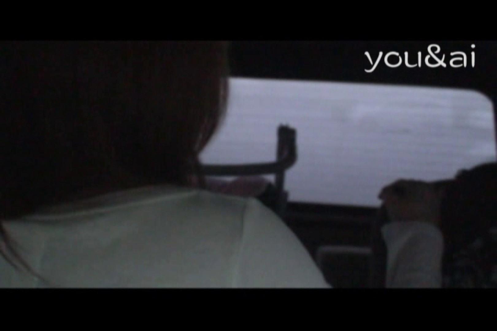 おしどり夫婦のyou&aiさん投稿作品vol.8 OLのエロ生活 ぱこり動画紹介 76連発 11