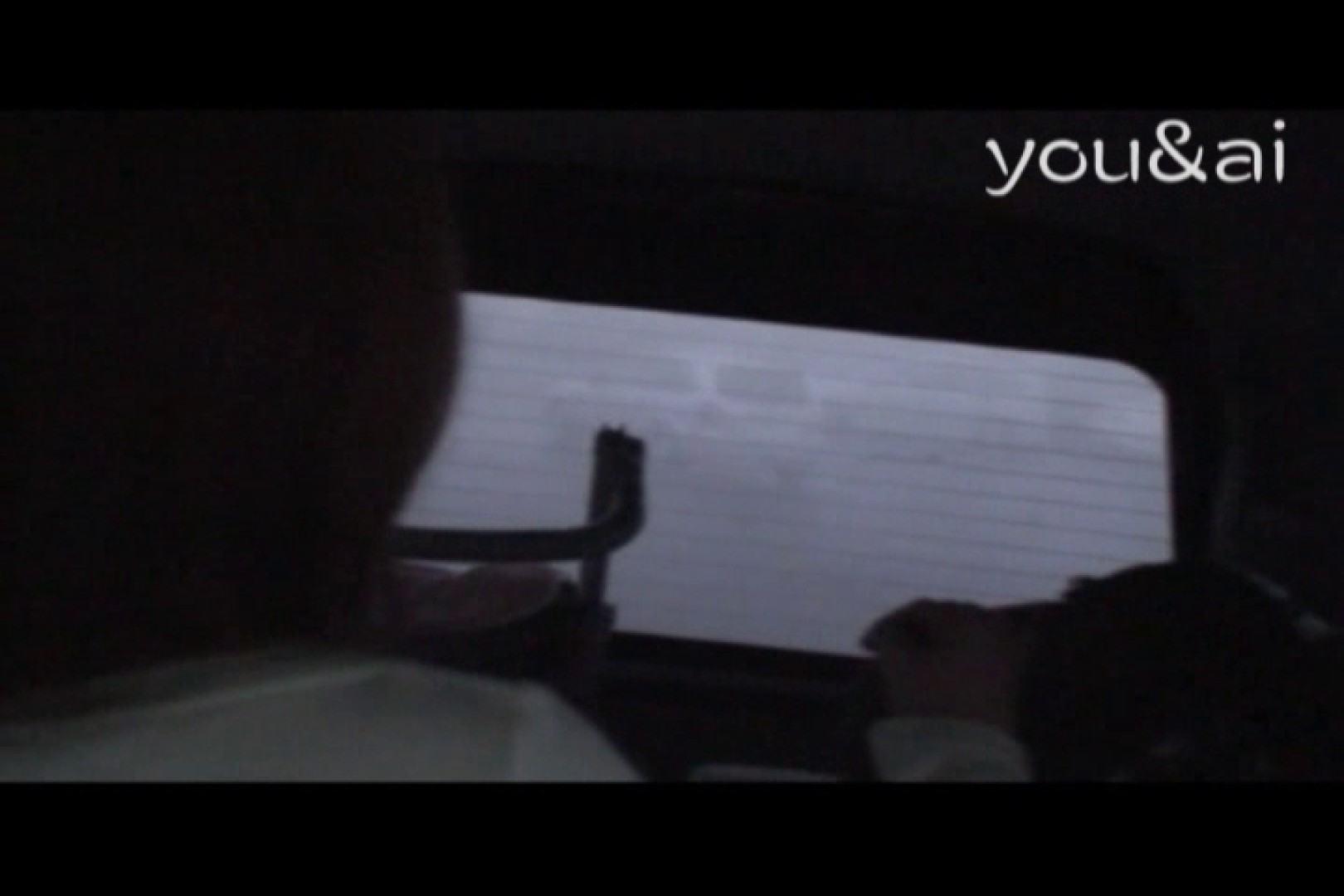 おしどり夫婦のyou&aiさん投稿作品vol.8 投稿  76連発 12