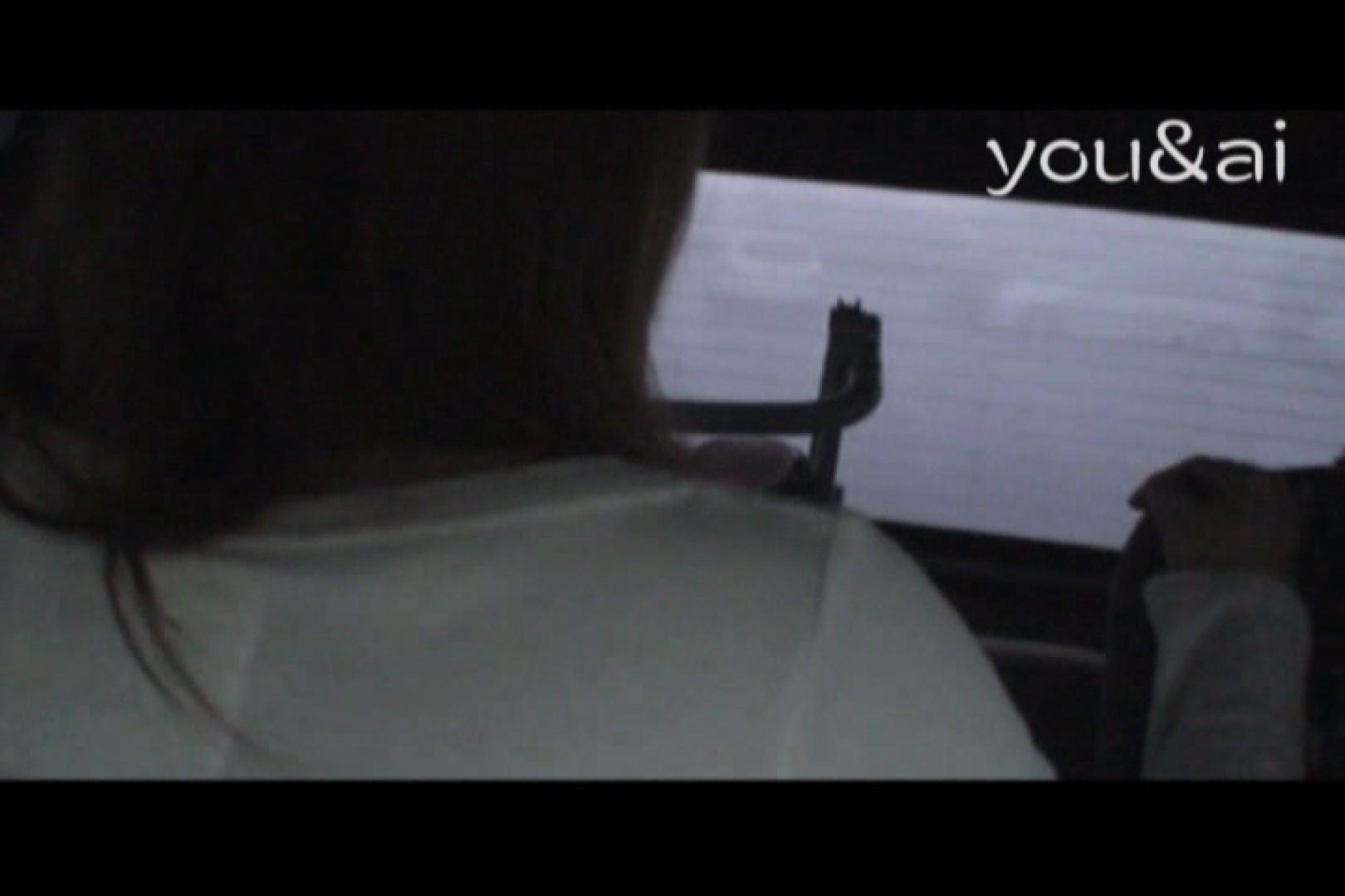 おしどり夫婦のyou&aiさん投稿作品vol.8 投稿 | 車  76連発 13