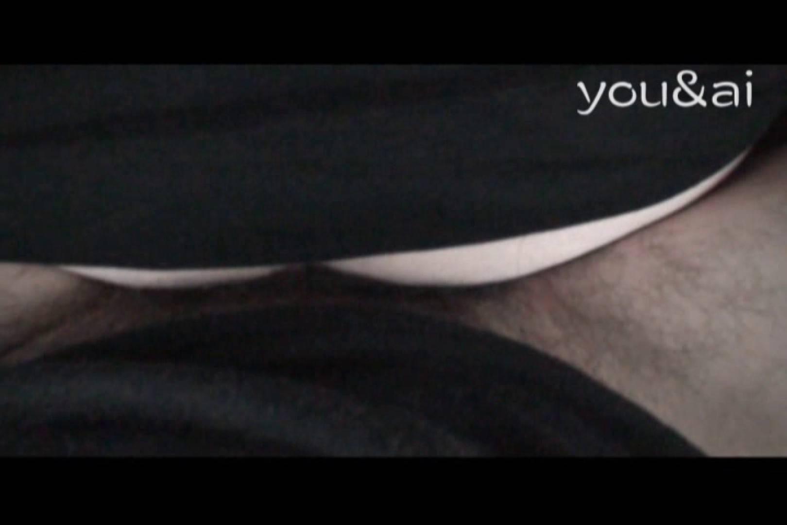 おしどり夫婦のyou&aiさん投稿作品vol.8 OLのエロ生活 ぱこり動画紹介 76連発 14