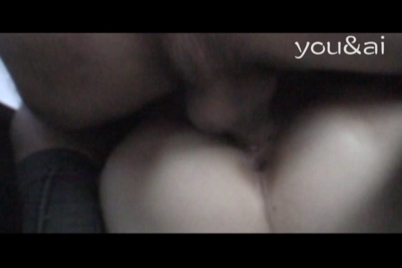 無料アダルト動画:おしどり夫婦のyou&aiさん投稿作品vol.8:大奥