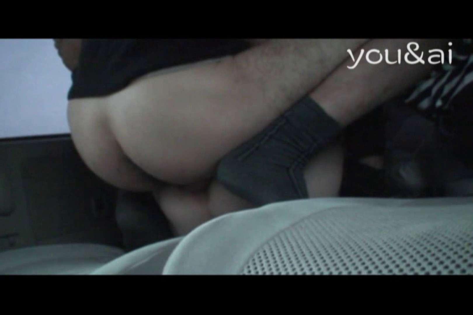 おしどり夫婦のyou&aiさん投稿作品vol.8 投稿 | 車  76連発 67