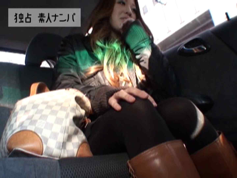独占入手!!ヤラセ無し本物素人ナンパ 池袋で買い物の女の子編 素人 スケベ動画紹介 33連発 18