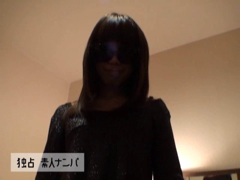 無料アダルト動画:独占入手!!ヤラセ無し本物素人ナンパ 19歳モデル志望のギャル:大奥