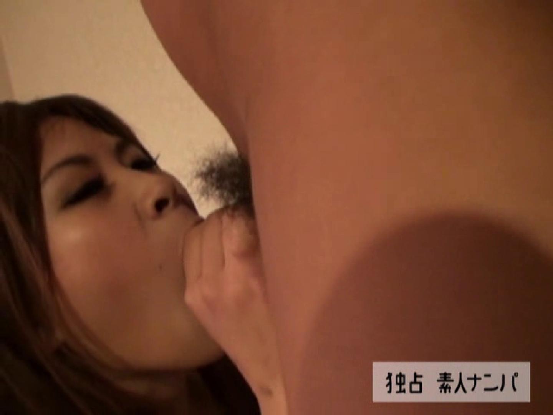 独占入手!!ヤラセ無し本物素人ナンパ 面接帰りの巨乳ちゃん SEX ヌード画像 58連発 57