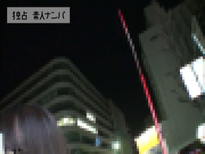 独占入手!!ヤラセ無し本物素人ナンパ19歳 大阪嬢2名 ナンパ おめこ無修正動画無料 106連発 4
