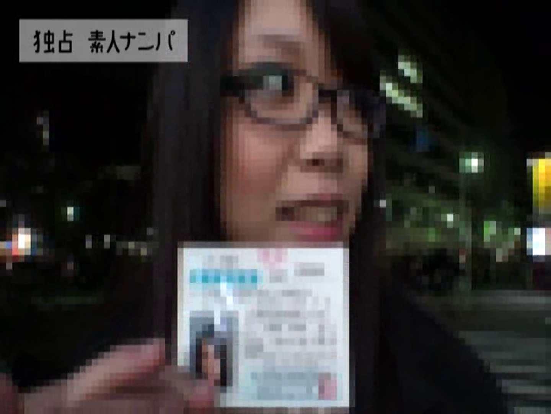 独占入手!!ヤラセ無し本物素人ナンパ19歳 大阪嬢2名 フェラチオ  106連発 5