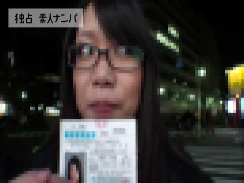 独占入手!!ヤラセ無し本物素人ナンパ19歳 大阪嬢2名 フェラチオ   企画  106連発 6