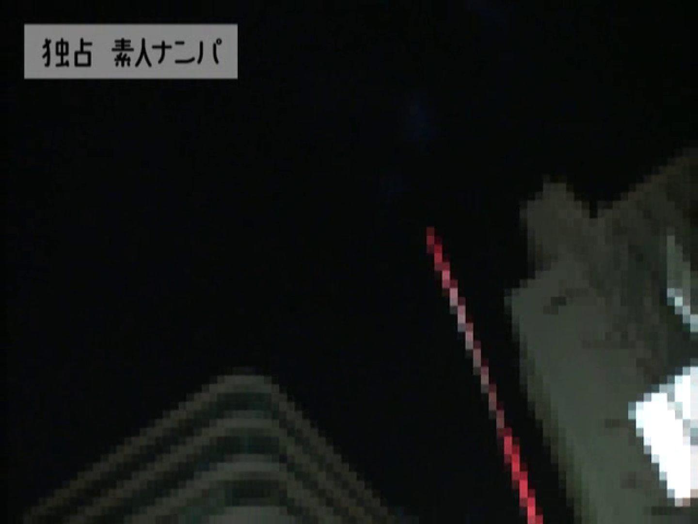 独占入手!!ヤラセ無し本物素人ナンパ19歳 大阪嬢2名 素人 セックス無修正動画無料 106連発 7