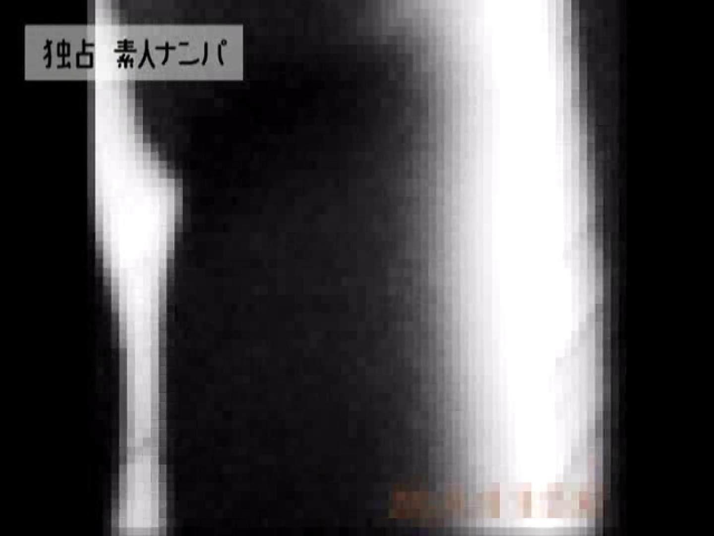 独占入手!!ヤラセ無し本物素人ナンパ19歳 大阪嬢2名 フェラ おめこ無修正動画無料 106連発 13