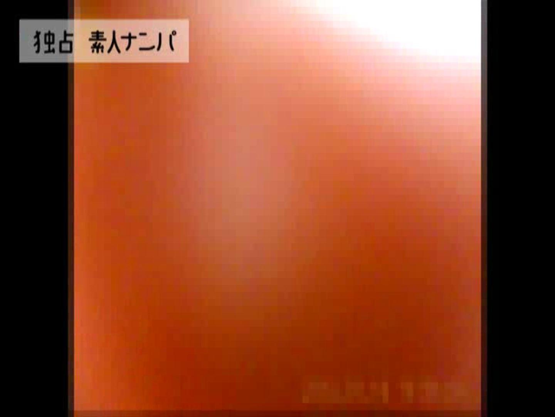 独占入手!!ヤラセ無し本物素人ナンパ19歳 大阪嬢2名 フェラチオ   企画  106連発 26
