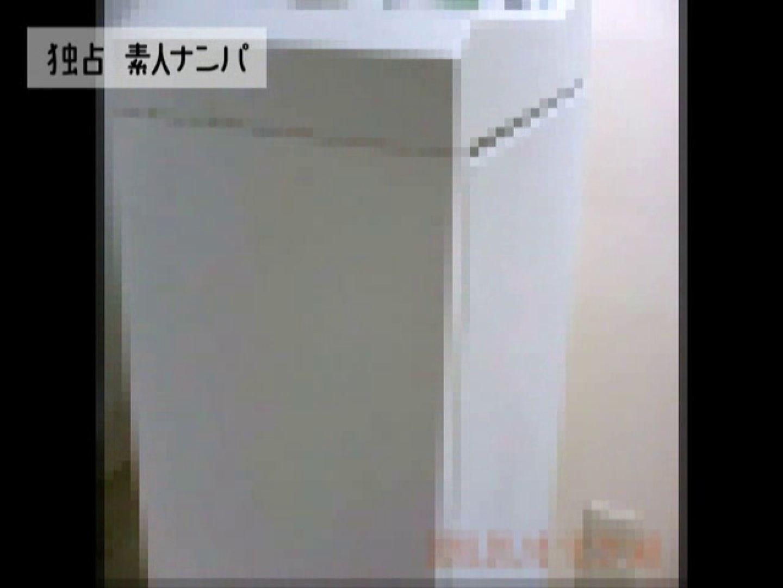 独占入手!!ヤラセ無し本物素人ナンパ19歳 大阪嬢2名 ナンパ おめこ無修正動画無料 106連発 29