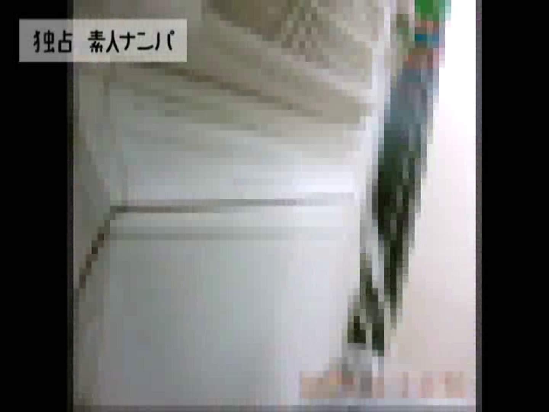 独占入手!!ヤラセ無し本物素人ナンパ19歳 大阪嬢2名 フェラチオ   企画  106連発 31