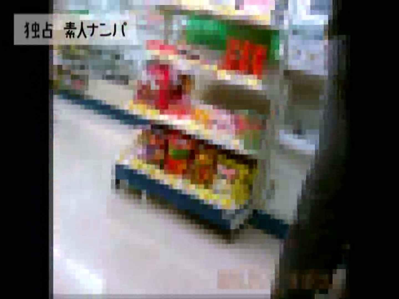 独占入手!!ヤラセ無し本物素人ナンパ19歳 大阪嬢2名 フェラチオ   企画  106連発 36