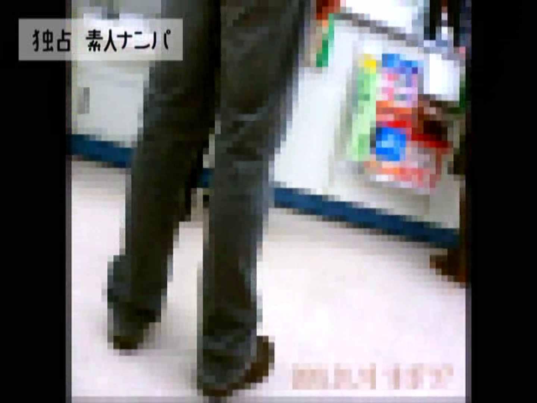 独占入手!!ヤラセ無し本物素人ナンパ19歳 大阪嬢2名 素人 セックス無修正動画無料 106連発 37