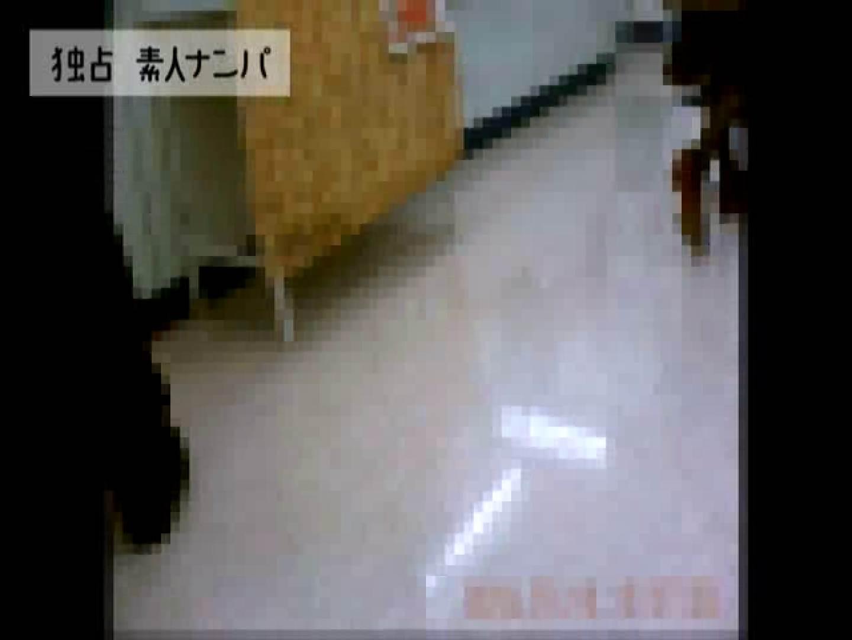 独占入手!!ヤラセ無し本物素人ナンパ19歳 大阪嬢2名 フェラチオ   企画  106連発 41
