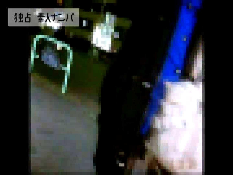 独占入手!!ヤラセ無し本物素人ナンパ19歳 大阪嬢2名 素人 セックス無修正動画無料 106連発 52