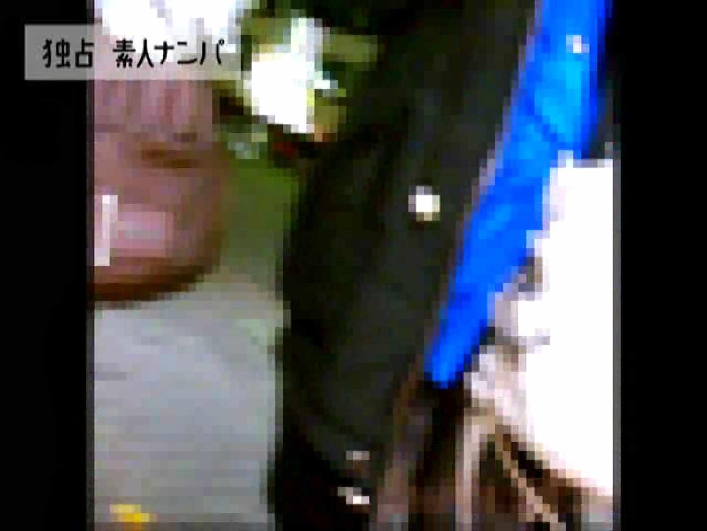 無料アダルト動画:独占入手!!ヤラセ無し本物素人ナンパ19歳 大阪嬢2名:大奥
