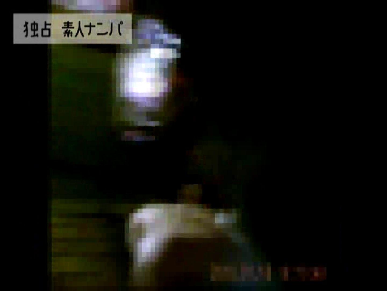 独占入手!!ヤラセ無し本物素人ナンパ19歳 大阪嬢2名 ナンパ おめこ無修正動画無料 106連発 89