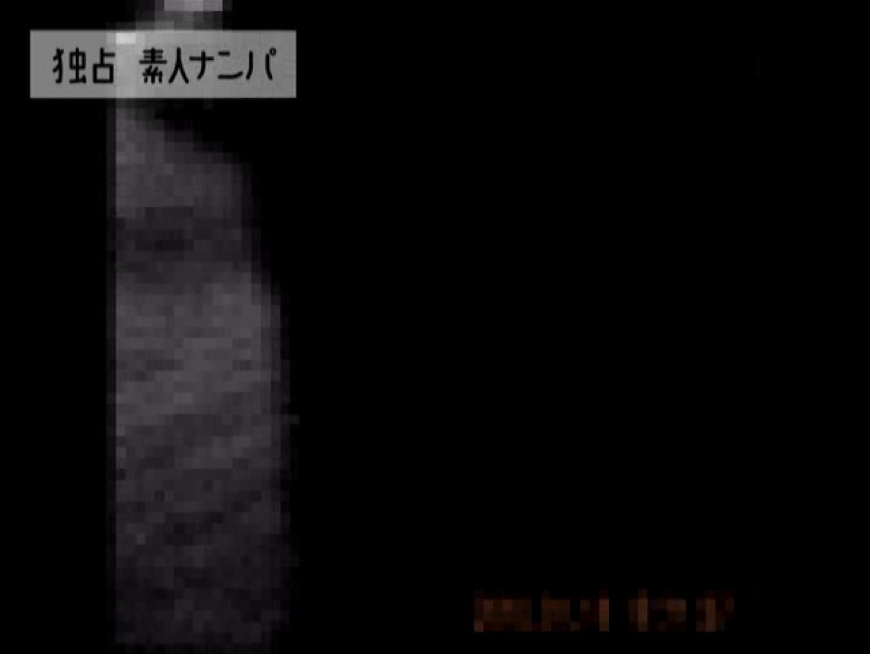 独占入手!!ヤラセ無し本物素人ナンパ19歳 大阪嬢2名 ナンパ おめこ無修正動画無料 106連発 94