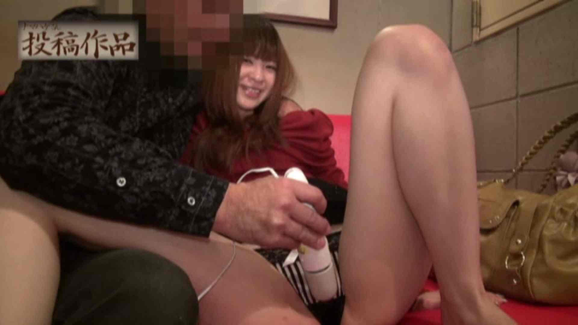 ナマハゲさんのまんこコレクション第二章 hinata 01 無修正マンコ   0  24連発 3