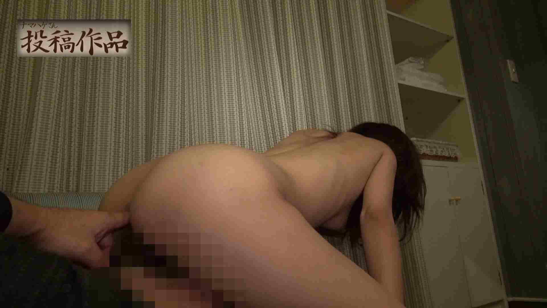 ナマハゲさんのまんこコレクション第二章 non 02 アナル   0  46連発 7
