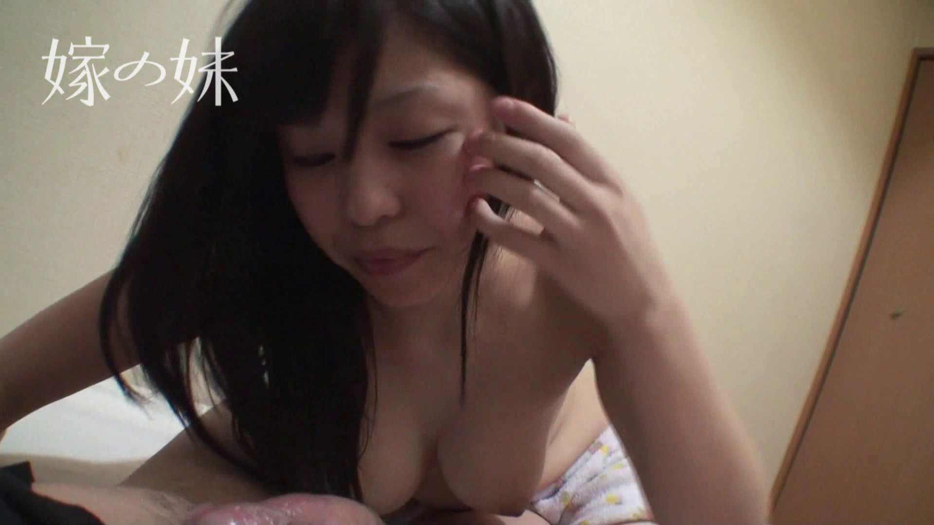 無料アダルト動画:居候中の嫁の妹 vol.2:大奥