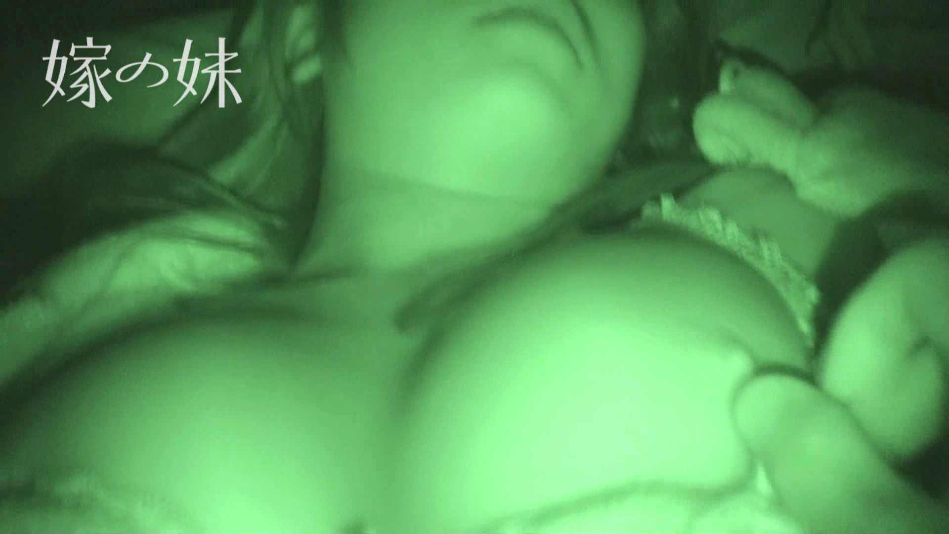 居候中の嫁の妹 vol.3 性欲  42連発 6