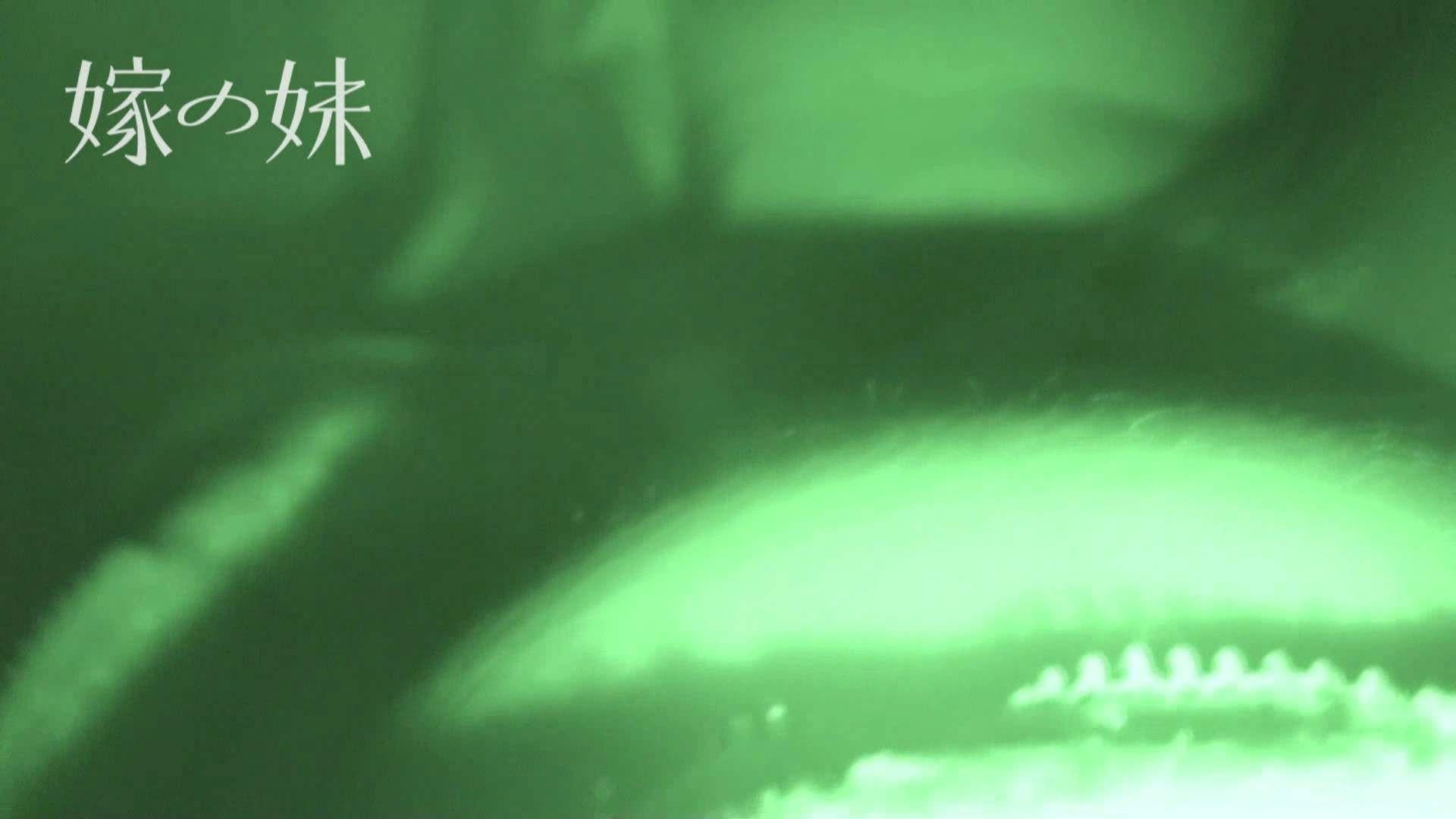 居候中の嫁の妹 vol.3 性欲  42連発 8