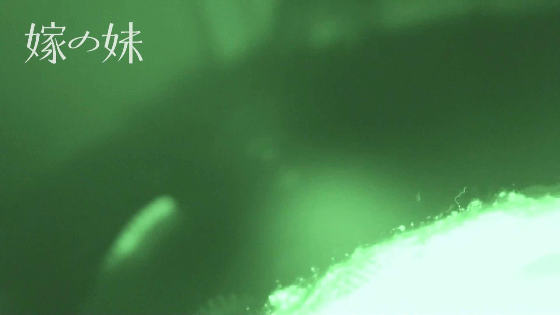 居候中の嫁の妹 vol.3 性欲  42連発 10