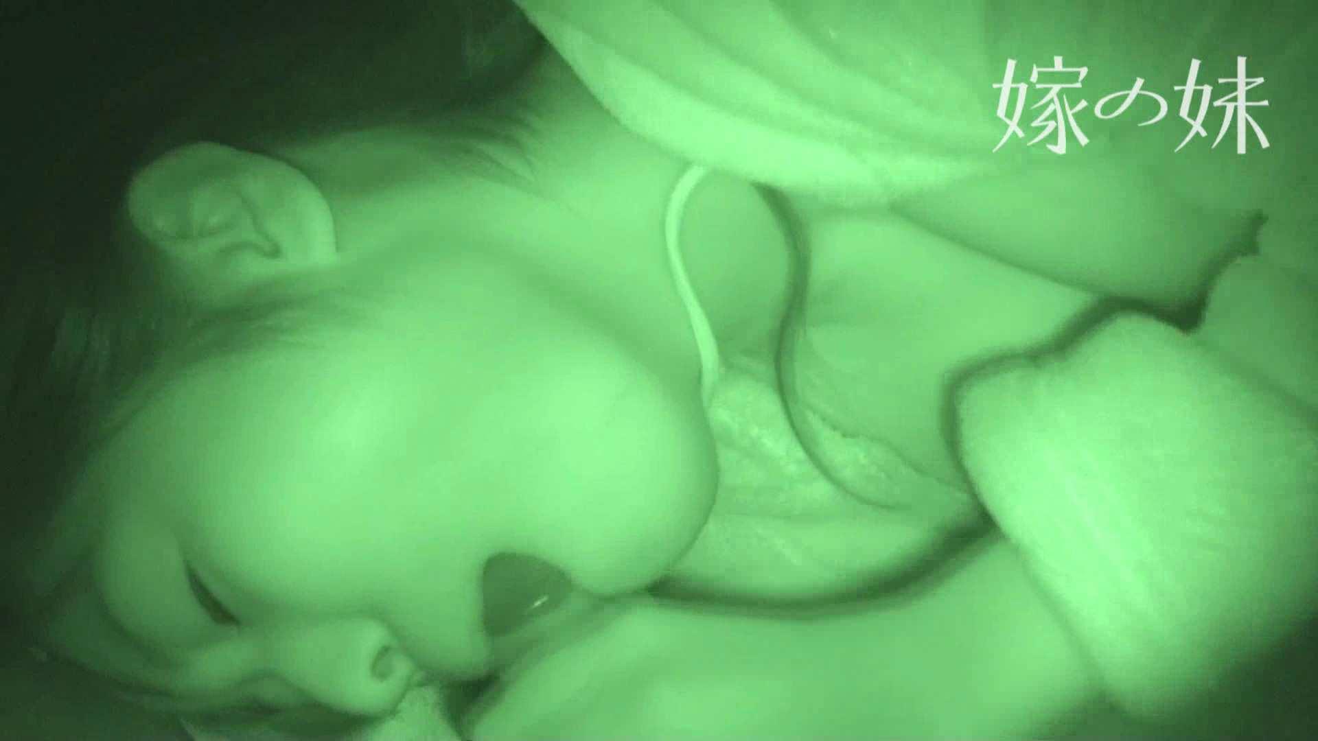 居候中の嫁の妹 vol.3 性欲  42連発 20