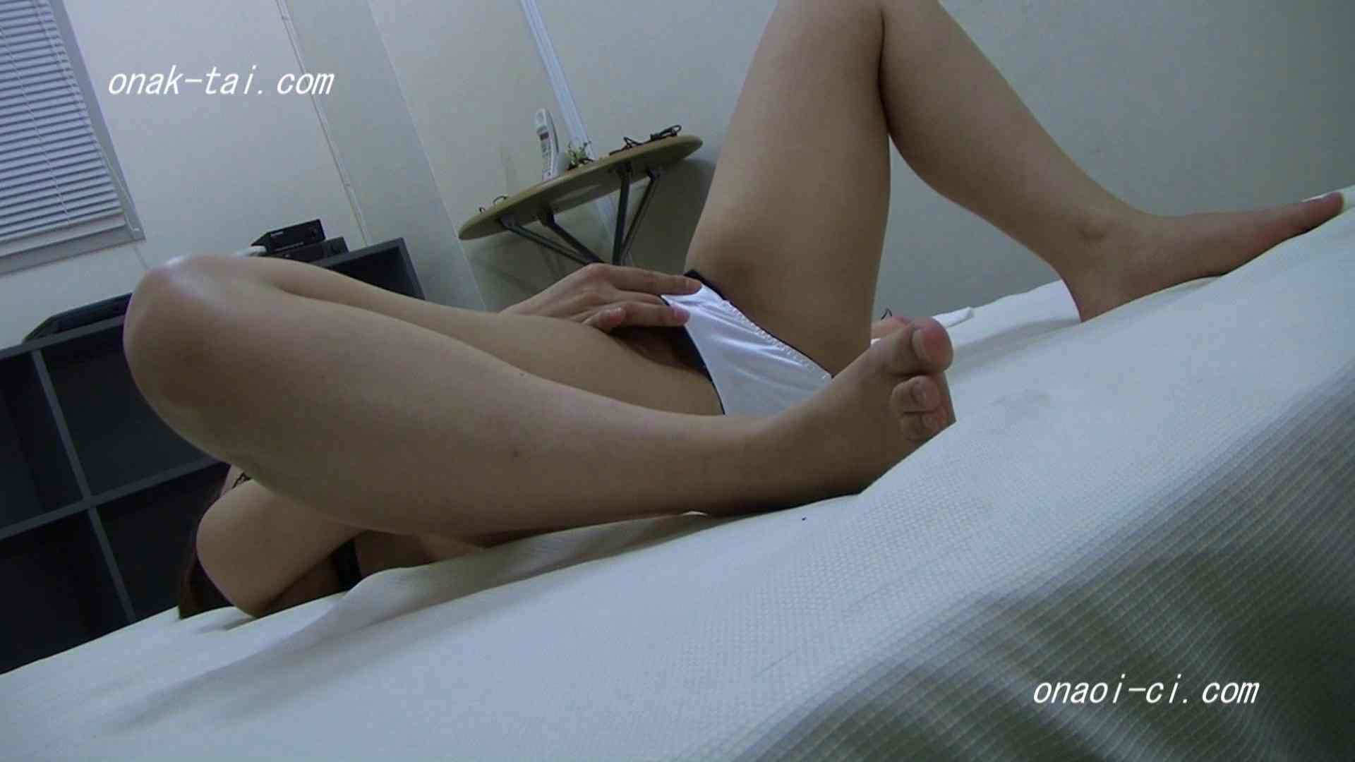 サイトで知り合ったみよ20歳 シャワー スケベ動画紹介 65連発 29