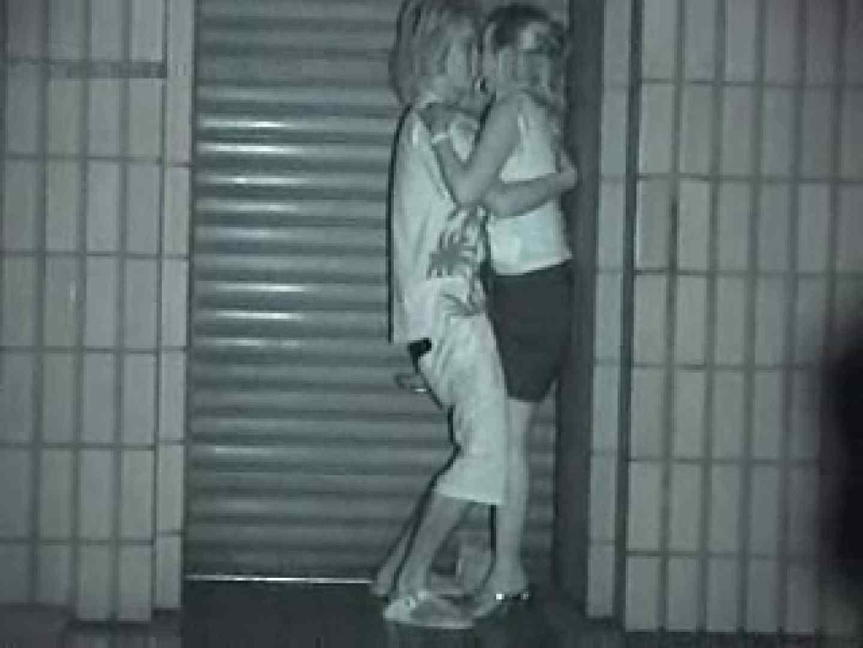 野外発情カップル無修正版 Vol.2 盗撮 おまんこ無修正動画無料 64連発 2