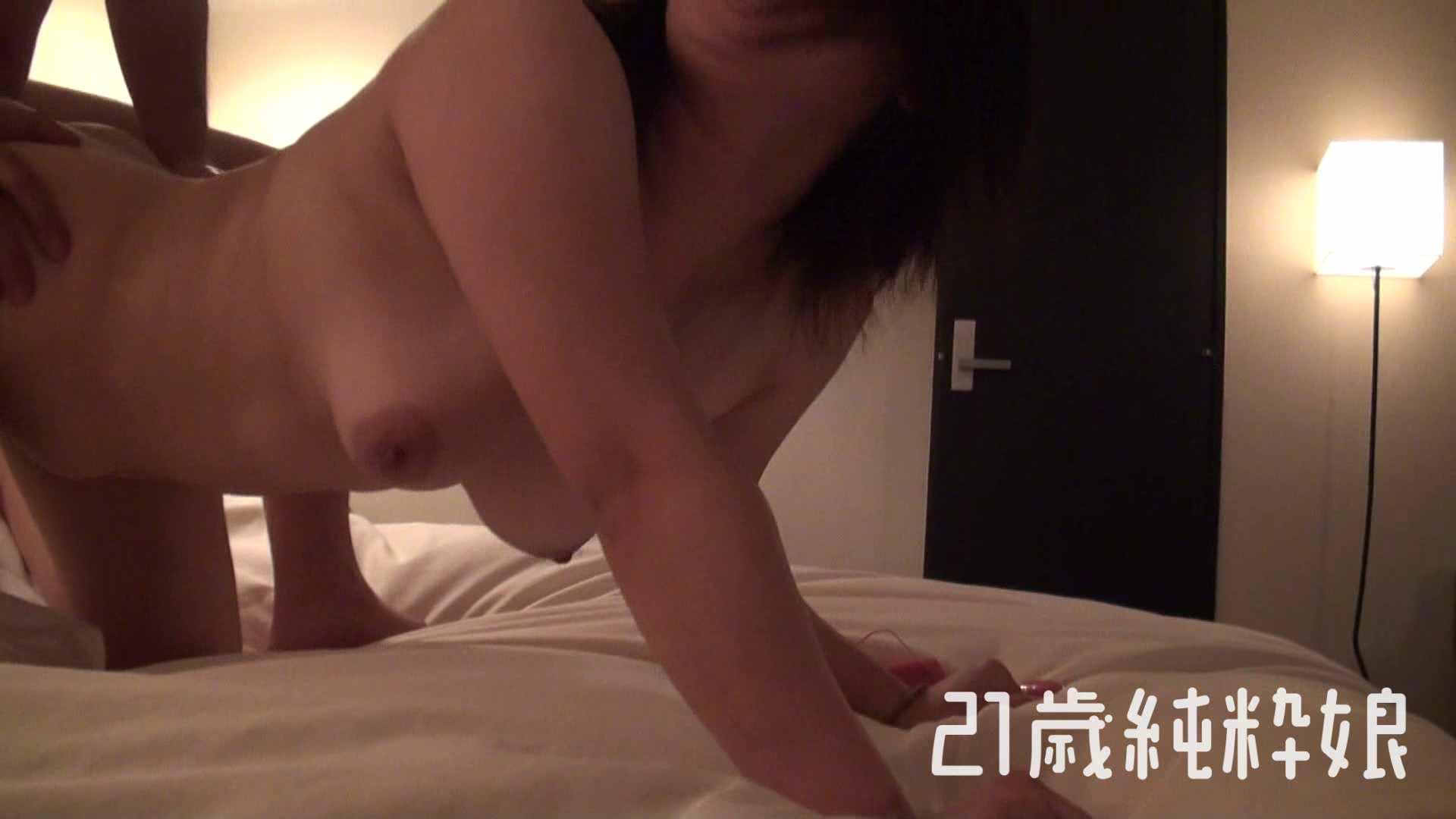 Gカップ21歳純粋嬢第2弾Vol.4 性欲 オマンコ動画キャプチャ 88連発 38