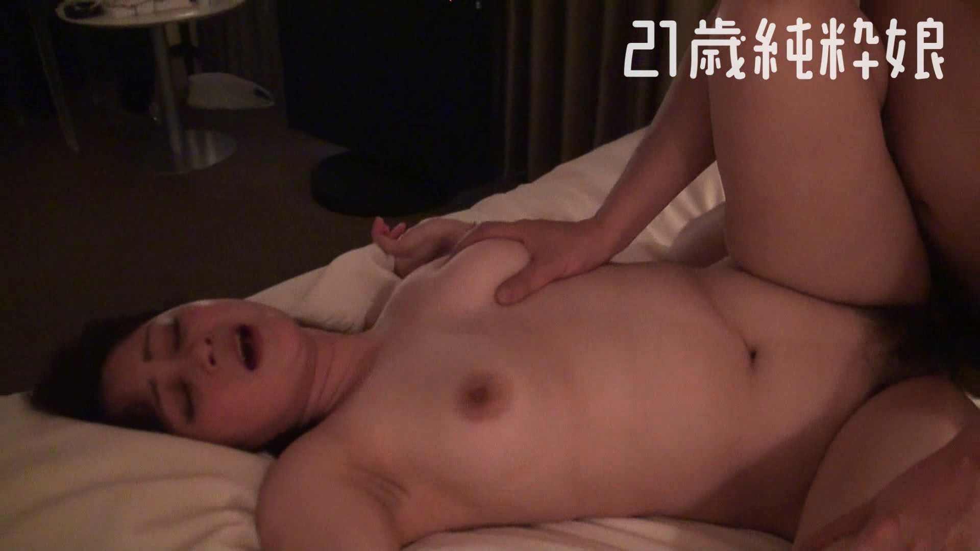 Gカップ21歳純粋嬢第2弾Vol.4 性欲 オマンコ動画キャプチャ 88連発 71