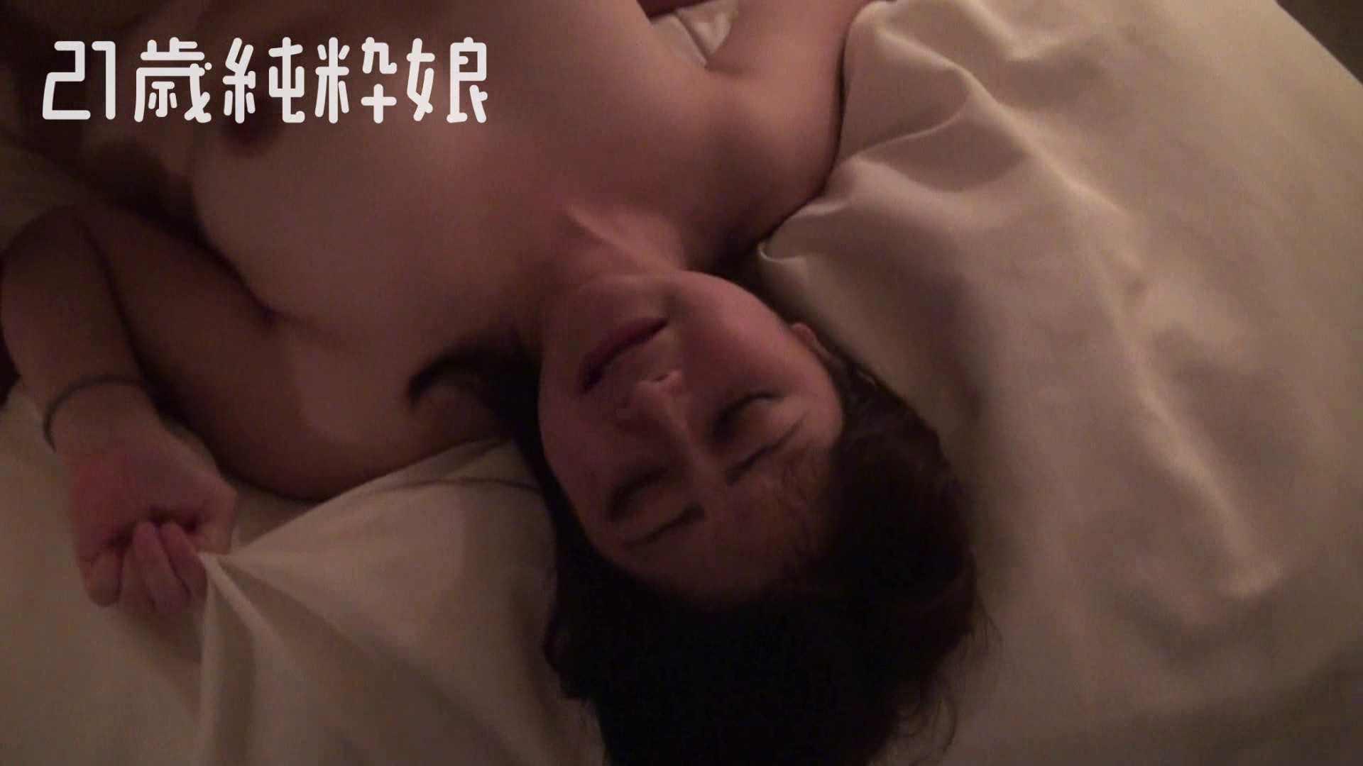 Gカップ21歳純粋嬢第2弾Vol.4 OLのエロ生活  88連発 75