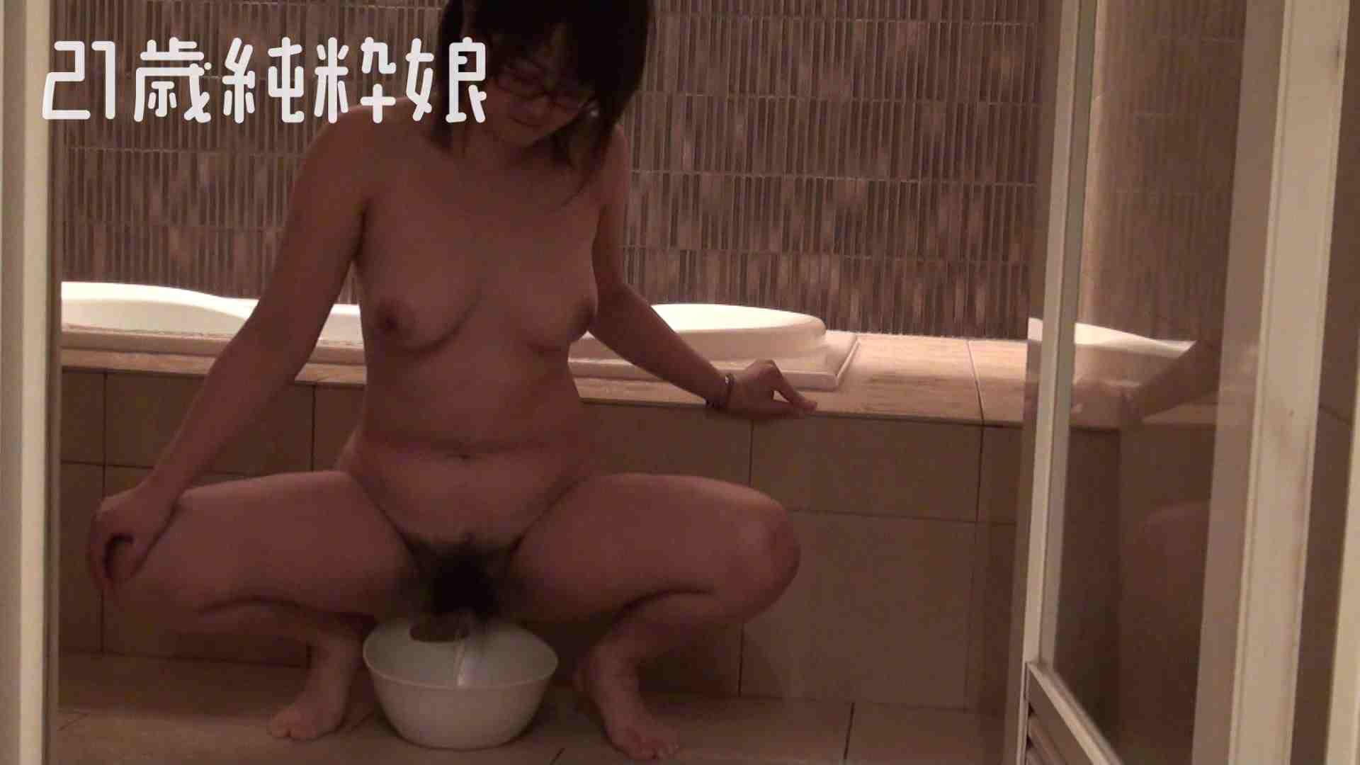 Gカップ21歳純粋嬢第2弾Vol.5 学校  108連発 3